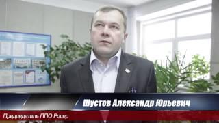 Обучение профсоюзного актива 23-25 нобря г. Иркутск