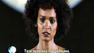 Waris Diriye   (a Somali model) and her speech about the traditional Somali women circumsation