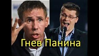 Угрозы в сторону Харламова