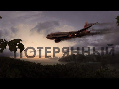 """Minecraft фильм: """"Потерянный"""""""