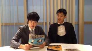 M2 Produce vol. 0 「BOND BOND BOND!」 2014年2月14日~16日 会場:北...