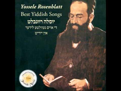 Eli Eli (My God) - Best Yiddish Songs