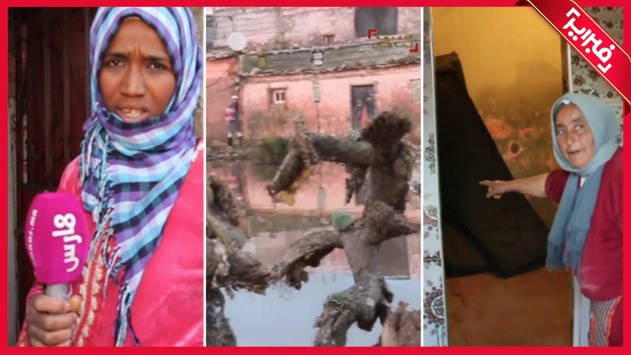 شاهد قصة مغاربة أحياء أم_وات !  - نشر قبل 8 ساعة
