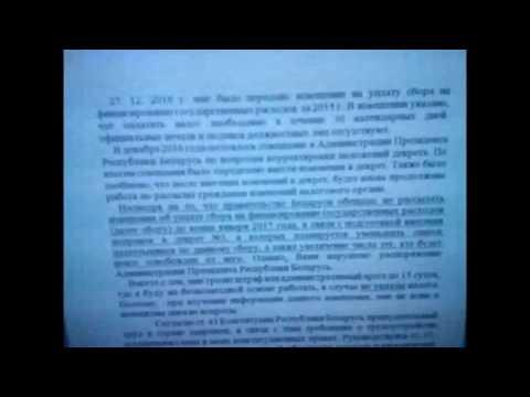 Отправка письма в Налоговую. 18. 01. 2017 + Под видео пример жалобы для отправки в налоговую.