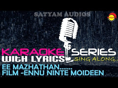 Ee Mazhathan | Karaoke Series | Track With Lyrics | Film Ennu Ninte Moideen