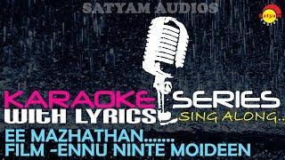 Ee Mazhathan   Karaoke Series   Track With Lyrics   Film Ennu Ninte Moideen