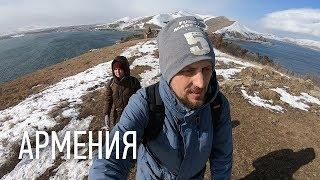 Армения (mackeyka.ru)