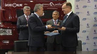 КАМАЗ и Внешэкономбанк подписали соглашение о сотрудничестве