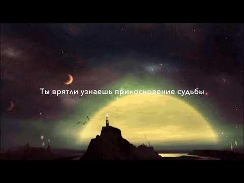 Стихотворение  - Прикосновенье судьбы