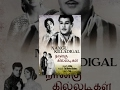 Movies - Tamil - Old Movies