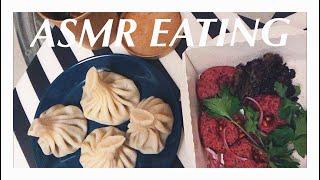 ASMR Eating | АСМР | Mukbang | Georgian food | Мукбанг | Грузинская еда