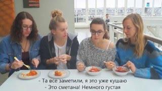 Foreign students taste SLAVIC FOOD/ Иностранцы пробуют блюда славянской кухни