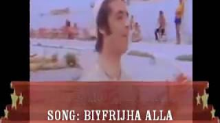 lebanon 70 s arabic music chart top 200 number one hits part 05 10