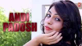 Andi Padosh AK Jatti, Amit Chahar | Gopal Thakur, Pooja Hooda | Latest Haryanvi Songs 2018