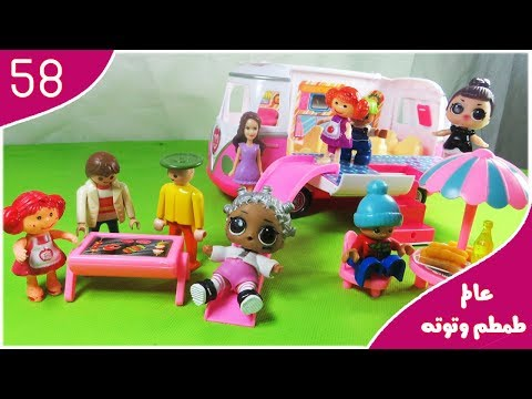 Picnic at the Park and Fun ! Toys and Dolls baby dolls toys