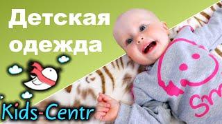ДЕТСКАЯ ОДЕЖДА ♥ Питание 11 месяцев ребенку ♥ Занятия по графику(, 2016-06-29T07:51:43.000Z)