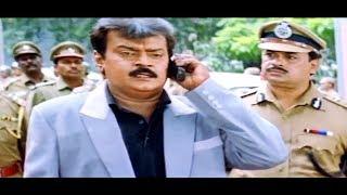 Tamil Movies # Vijayakanth Action Movies # Rajanadai Full Movie # Tamil Super Hit Movies