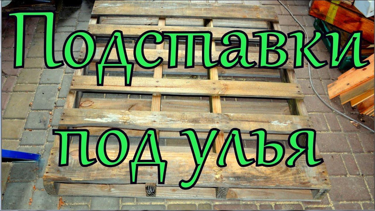 . Продаже для тех, кто хочет купить рутовские или дадановские ульи, медогонку,. Сушь полурамочная и дадановская; полумагазины дадановские б/у;.