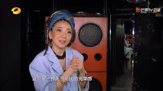 【会员专享】秘密版05期:MISIA米希亚唱跳《深情包围》 动感来袭嗨翻全场 Singer|《歌手·当打之年》秘密版