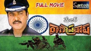 Major Rana Pratap Telugu Full Movie || Sarathkumar | Nikitha | Rambha