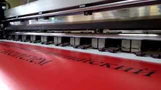 Интерьерная печать баннера_1(Интерьерная печать, как правило, предназначена для размещения в помещениях и для просмотра с относительно..., 2015-09-28T03:29:50.000Z)