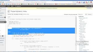 Как правильно оформить сайт, добавление, удаление элементов