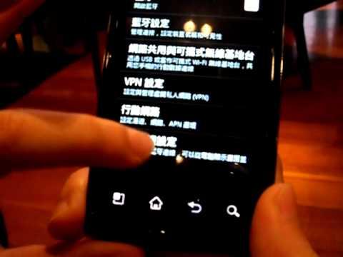 Sogi.com.tw手機王@LG Optimus Chic E720 特色介紹