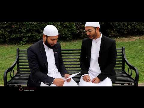 Nate Rasul ﷺ ||  Senani  ||  Nowshad Mahfuz & Zahidul Islam ||  Message Cultural Group, London