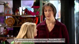сериал Миранда фрагмент