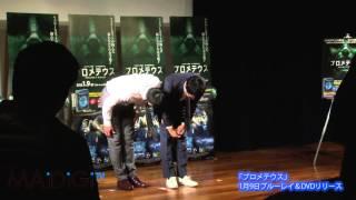 昨年末の「THE MANZAI 2012」で優勝したお笑いコンビ「ハマカーン」が1...