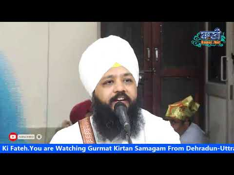 Live-Now-Bhai-Amandeep-Singh-Bibi-Kaulan-Ji-From-Dehradun-Uttrakhand-31-Aug-2019