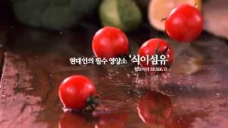 [한샘] 진공블렌더_섬…