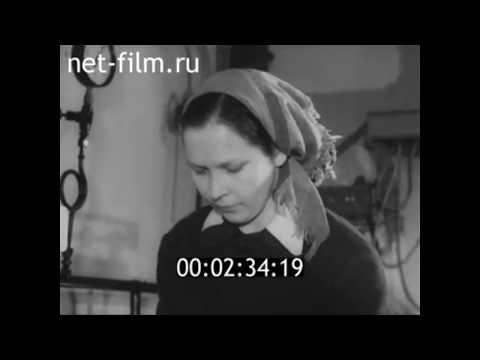 1963г. г.Сегежа. целлюлозно- бумажный комбинат. Карелия