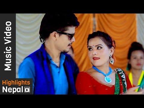 Lachak Lachak Lachkaideu Kammar | New Nepali Teej Special Song 2017 | Lucky Pariyar, Jasmine Tamang