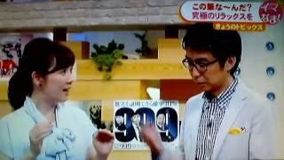Youtube 坪川 + access + any + ...