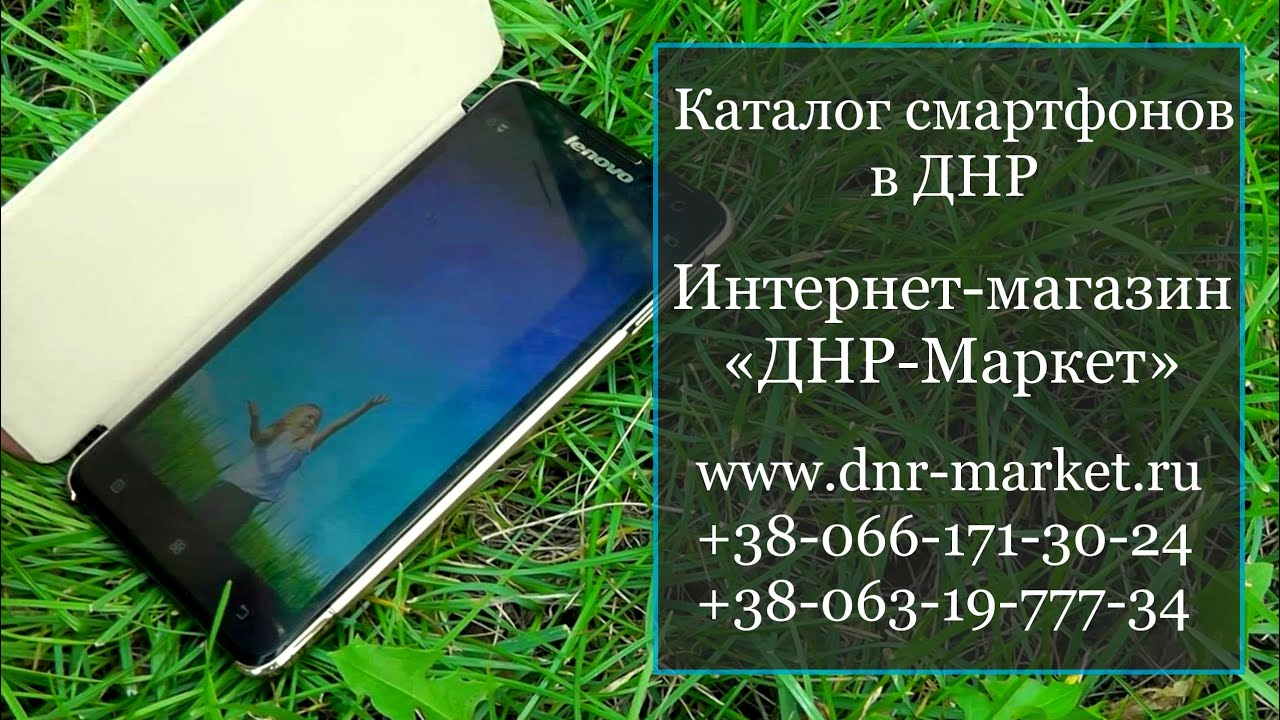 Моделей в наличии. До окончания акции. Снижаем цены. Samsung galaxy tab s2 9. 7 sm-t813 wi-fi 32gb. 31 990. 25 990. Xiaomi mi6 64gb. 27 990. 25 990. Sony playstation 4 slim 500 гб. 18 990. 17 290. Xiaomi redmi 4x 64gb. 11 990. 10 990. Apple iphone 8 plus 256gb. 66 990. 65 990. Apple iphone x 64gb.