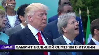 Позиция Большой семерки по санкциям