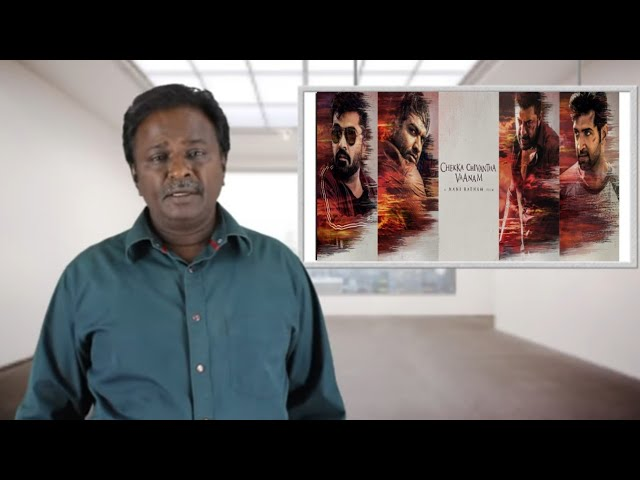 Chekka Chivantha Vaanam movie review - Aravind swamy, Arun Vijay, Simbu - Tamil Talkies