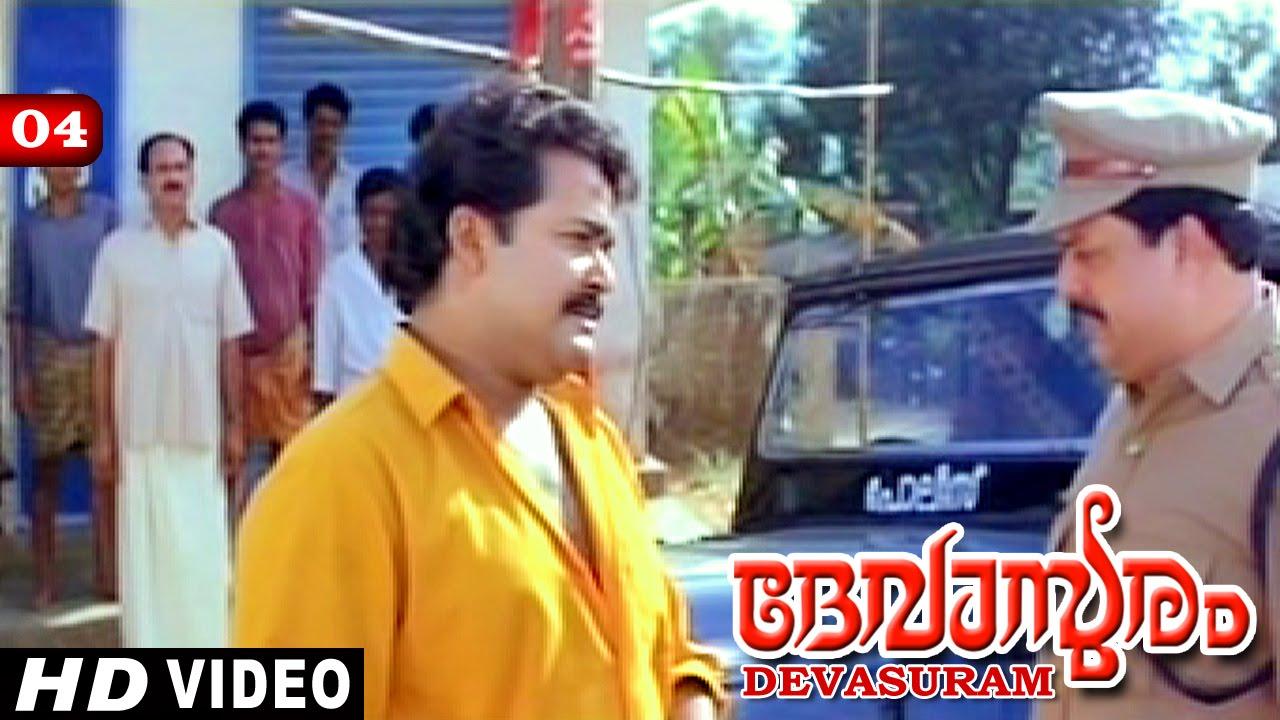 Download Devasuram Movie Clip 7 | Mohanlal's Super Performance