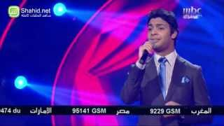 Arab Idol - الأداء - أحمد جمال - مشيت خلاص