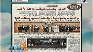 صباح البلد - أهم وأبرز الأخبار التي وردت في الصحف والجرائد اليوم thumbnail