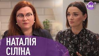 Секрети Жіночого Здоров'я: Гормони, Гінекологія та Секс   Наталка Якимович
