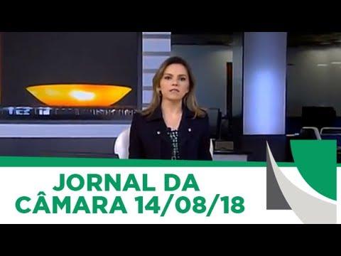 Aprovada medidas de proteção à vítimas de violência doméstica - 14/08/18