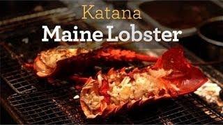 Inside My Kitchen - Maine Lobster Dinner