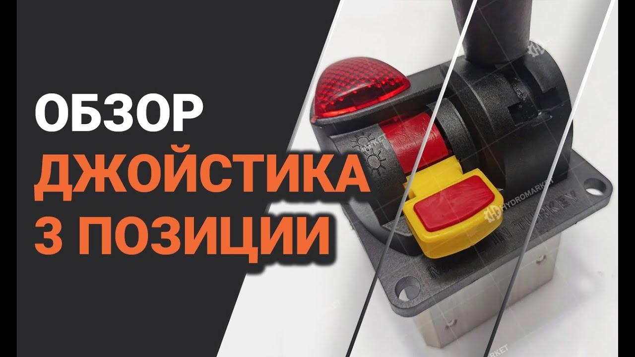Насос Шестерёнчатый НШ-10 (изменение вращения)(видео 1.) - YouTube