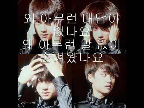 Luyện nghe tiếng Hàn qua bài hát 외침 Scream (D.O.  EXO) Hangul