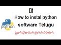 01 How to Install python software Telugu-vlr training