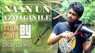 naan un azhaginile 24 violin cover ft binesh devnath kkonnect music