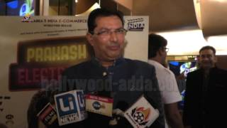 Prakash Electronics Special Screening With Harshita Bhatt & Hemant Panday