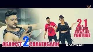 Against 2 Chandigarh | Samveer | VS Records | New Punjabi Songs 2017